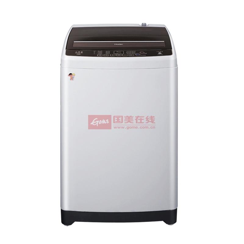 海尔(haier)xqb80-z12588 关爱8公斤自编程全自动洗衣机