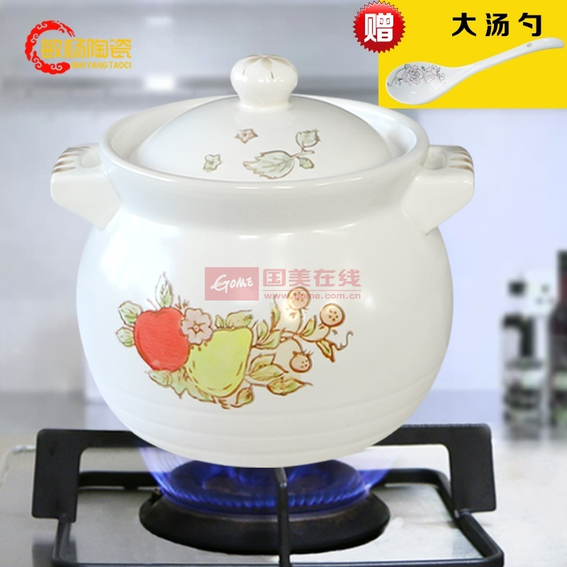 敏杨6.5升釉下手绘陶瓷煲 煲汤砂锅炖锅沙锅 汤锅汤煲