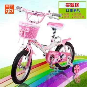 岁6岁儿童自行车