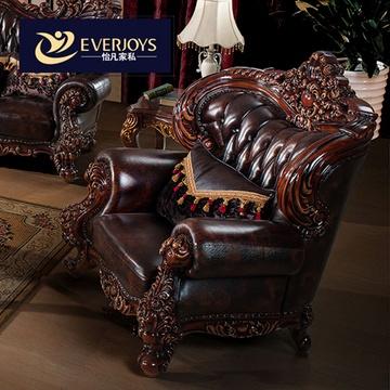 欧式美式奢华别墅实木雕刻雕花高档客厅真皮沙发124