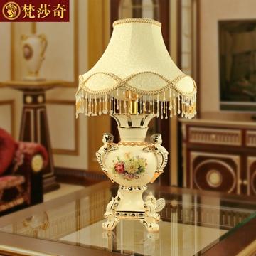 梵莎奇新款欧式台灯奢华陶瓷卧室床头灯客厅台灯田园