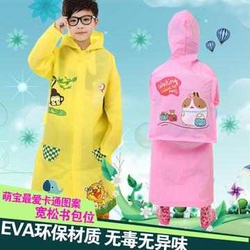 明嘉儿童超可爱韩国时尚小孩宝宝男童女童学生雨衣雨披 环保eva(粉色