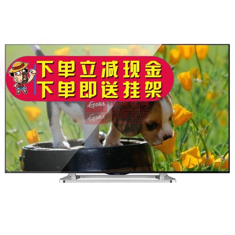 夏普(sharp)lcd-60lx565a 全新60英寸全高清智能 网络电视安卓系统