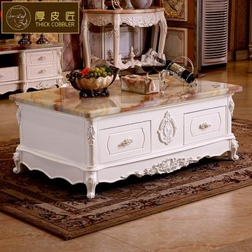 欧式茶几电视柜组合 法式天然大理石象牙白实木雕花定制茶(松香玉石