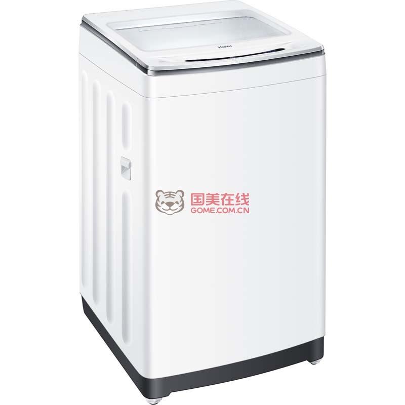 海尔(haier) ems85bzu128w 8.5公斤 免清洗洗衣机 (白色)