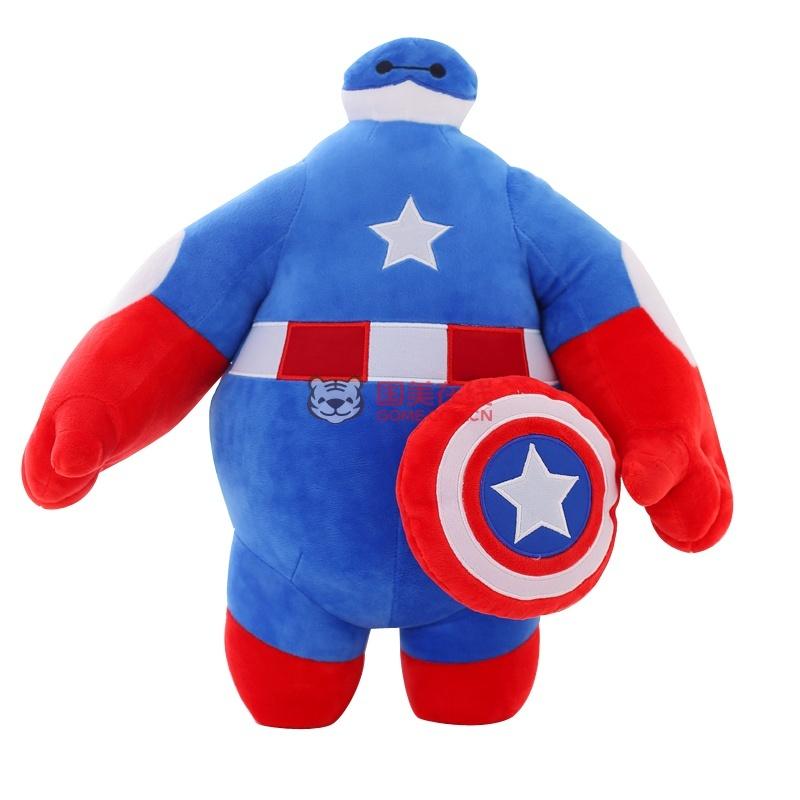 安吉宝贝可爱变身美国队长复仇者联盟大白公仔毛绒布