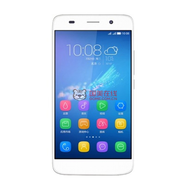 华为 Huawei 荣耀 4A 手机 全网通4G版 4核CPU