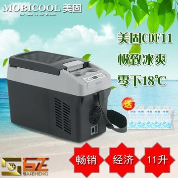 waeco压缩机车载冰箱迷你冷冻冰箱便携式可控温冰箱(车用款)