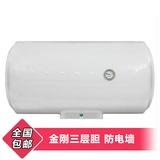 海尔(Haier)ES40H-HC3  电热水器 40升 专利金刚三层胆 防电墙 (京/津/东北三省特价)
