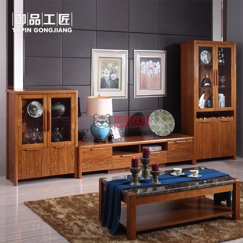 御品工匠 现代中式 实木电视组合柜 客厅储物柜 电视