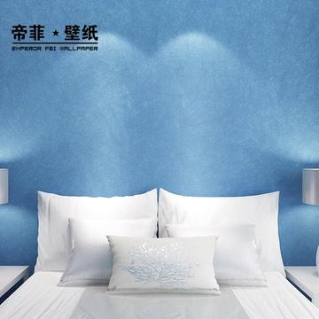 墙纸现代简约纯色素色无纺布 卧室客厅电视背景墙壁纸(蚕丝款-天蓝色)