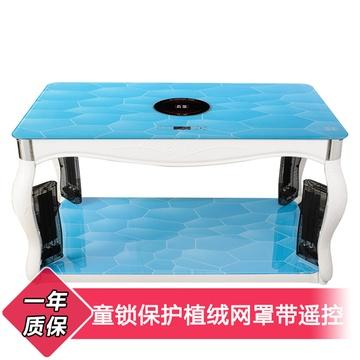 祥阳jnc-l/401取暖桌 家用电暖炉子遥控取暖器 多功能电烤茶几欧式
