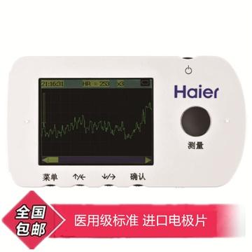 海尔(haier)ef1800快速心电监测仪图片