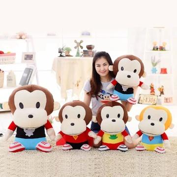 【安吉宝贝可爱大嘴猴公仔创意礼品萌猴公仔-蓝色