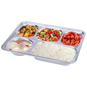 拜格不锈钢餐盘菜盘食堂餐具饭盒(方形3)