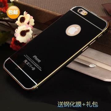 苹果6金属边框后盖 苹果6plus保护套 iphone6手机套外壳(黑色 iphone