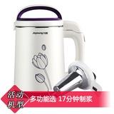 九阳 豆浆机DJ12B-A637SG