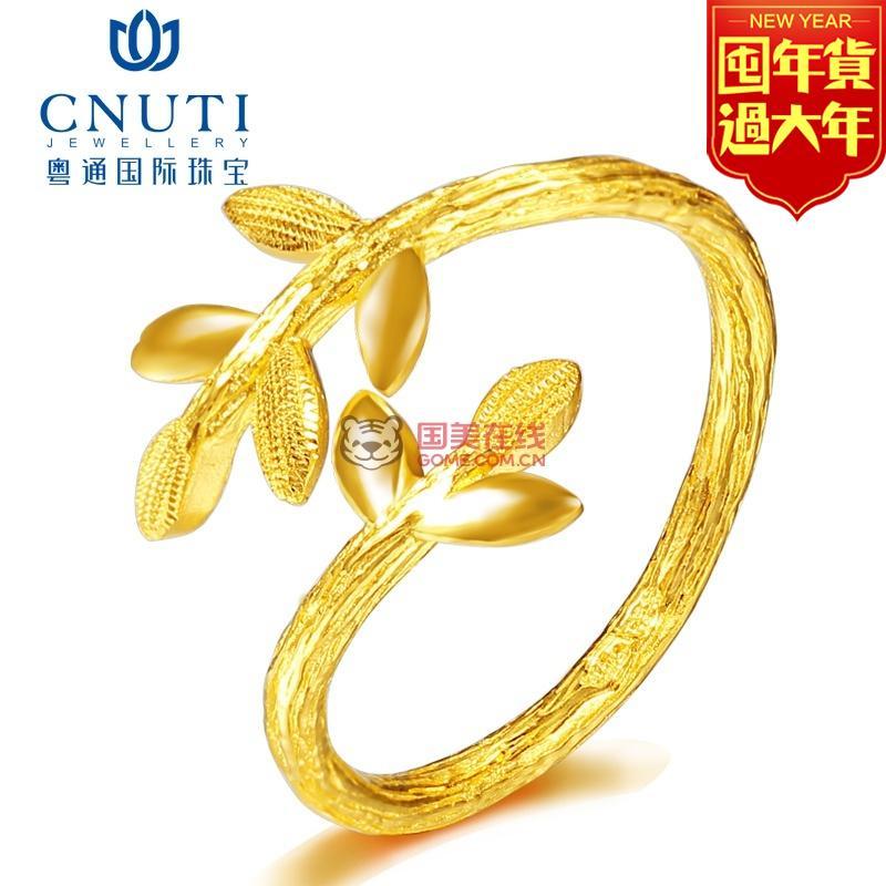 cnuti粤通国际珠宝 黄金戒指 足金树叶形戒指 金戒指 指环 女款 连理