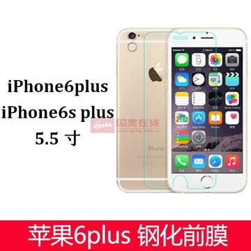 Iphone6splus有必要贴钢化膜吗?