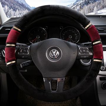汽车方向盘套秋冬保暖毛绒把套双色拼接时尚