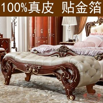 美式乡村床尾凳实木换鞋凳欧式古典卧室长凳坐凳试