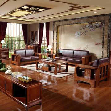 实木沙发高端皮沙发现代中式客厅组合沙发