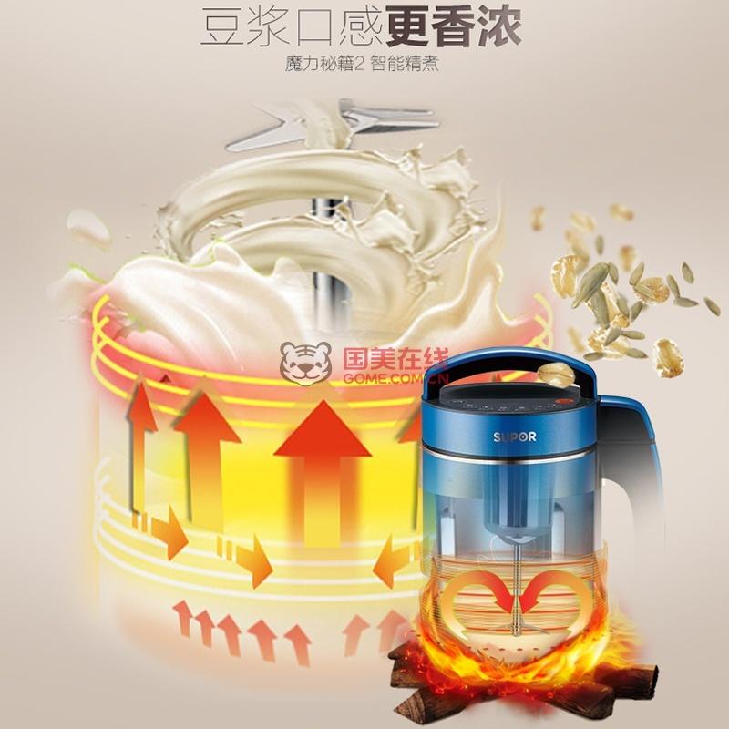 苏泊尔(supor)dj15b-w15e多功能豆浆机 全自动免过滤