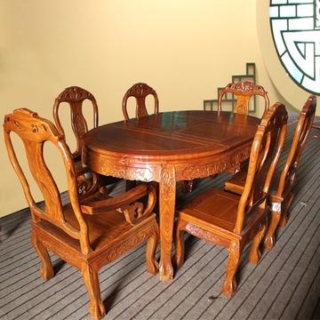 红木家具红木餐桌实木饭桌椭圆形可伸缩带六椅非洲黄