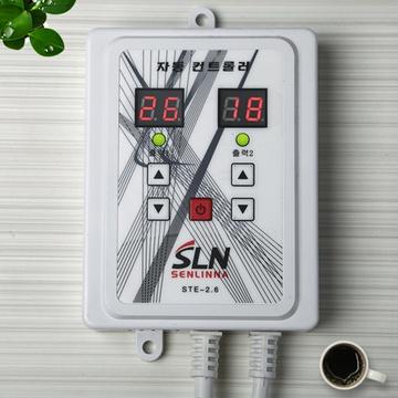 勃兴 双控无声温控器 电热膜电热板地热地暖电热板炕专用温控器(心形