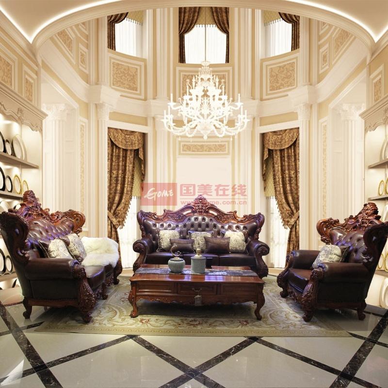 集一美红木家具欧式123红木沙发实木软体客厅组合刺猬