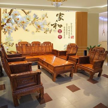 集一美红木家具红木沙发8件套实木沙发客厅组合鲤鱼