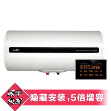 【康泉ktaf50电热水器】康泉(kanch)