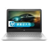 惠普(HP)ENVY 13-d046TU 13.3英寸超薄12.95mm笔记本电脑i7-6500U