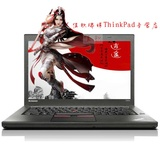 联想(ThinkPad)T450S 20BXA024CD 14英寸笔记本 i7-5600U/8G/512G固态/背光键盘