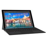 微软(Microsoft)Surface Pro4 256G专业版带Pro4黑色键盘 i5/8G 12.3英寸平板电脑(套餐二)