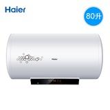 Haier/海尔 ES80H-Z6(ZE)80升半胆加热音乐提醒储热速热电热水器