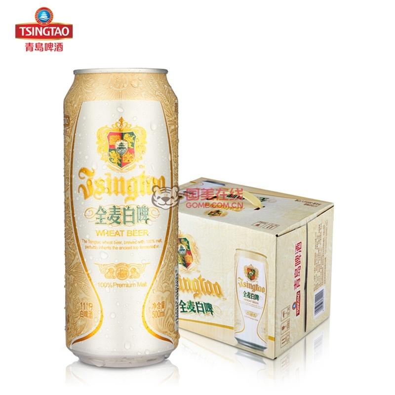 【中国青岛啤酒啤酒】青岛啤酒 全麦白啤500ml*12听