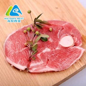 海权草饲原切羊肉羊腿肉切片羔羊肉380g羊排贵州高原全天草饲特产