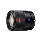 索尼(Sony)E 16-70mm F4 ZA OSS (SEL1670Z)镜头(官方标配)