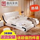 曲尚(Qushang) 双人床 皮床 皮艺床软床1.8米卧室家具0082(【定金】 【床+乳胶床垫+2柜】)