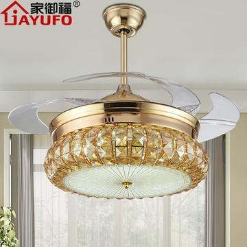 家御福 led水晶隐形风扇吊灯 欧式现代简约餐厅客厅伸缩吊扇灯 卧室家