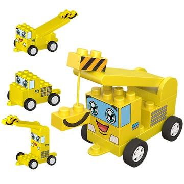 奇积乐园积木幼儿拼插积木大颗粒早教儿童玩具