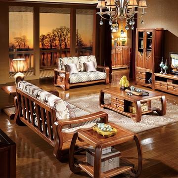 实木沙发 金丝檀木沙发中式客厅组合沙发实木