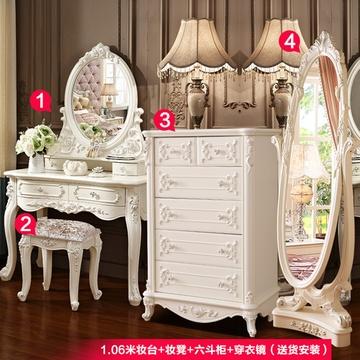 凯莎豪庭 欧式梳妆台 卧室梳妆台实木梳妆台 简约田园小户型化妆柜