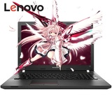 联想(Lenovo)E51-80 15.6英寸笔记本(i5-6200U/i7-6500U/E50-80升级款/配置可选)(黑色 i5-4G-500G-2G独显)