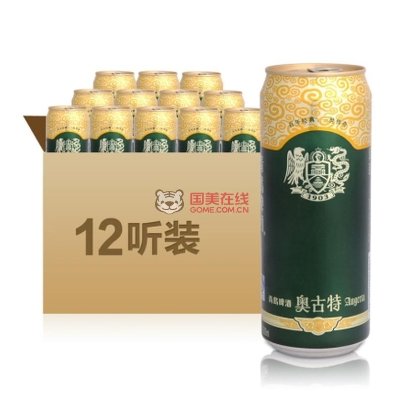 青岛啤酒奥古特500ml(12听装)