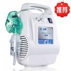 氧气盒子雾化器WHB01 老人儿童成人空气压缩雾化器雾化机
