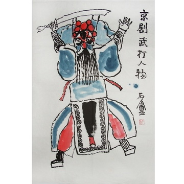 胡汀《京剧武打人物》 3