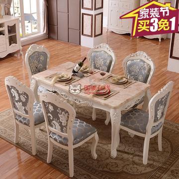 凯莎豪庭家具 欧式大理石餐桌现代简约长方形饭桌客厅
