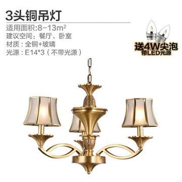 世源欧式全铜客厅吊灯 美式复古卧室餐厅灯具大气大厅灯饰7343(预售 3图片